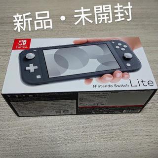 任天堂 - 【新品】Nintendo Switch Lite グレー