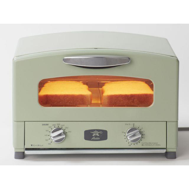 【新品・未使用】ALADDIN CAT-GS13A(G) グラファイトトースター スマホ/家電/カメラの調理家電(調理機器)の商品写真