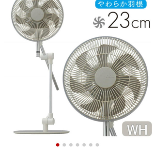 ドウシシャ(ドウシシャ)の扇風機 カモメファン(扇風機)
