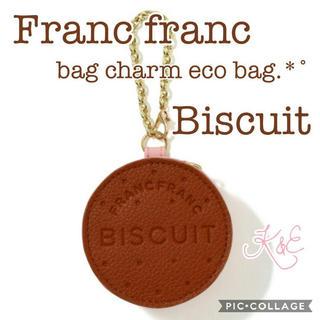 フランフラン(Francfranc)の新品♡Francfranc♡バッグチャームエコバッグ ひビスケット(エコバッグ)