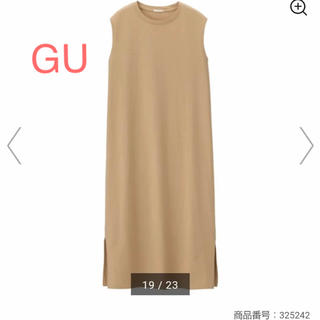 GU - タグ付き未使用☆GU Iラインワンピース  M