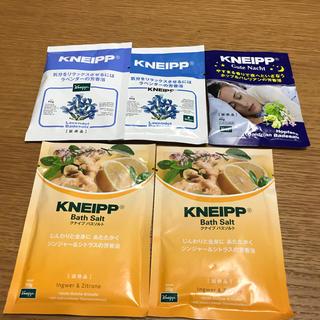 クナイプ(Kneipp)の新品 未使用 クナイプ バスソルト 5個 セット(入浴剤/バスソルト)