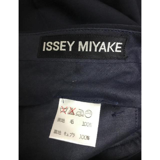 ISSEY MIYAKE(イッセイミヤケ)のIssey Miyake  ダブルブレスト ウールギャバジンセットアップ メンズのスーツ(セットアップ)の商品写真