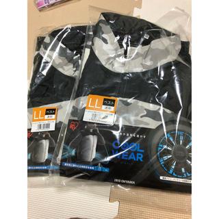 アイリスオーヤマ(アイリスオーヤマ)のcool wear クールウェア 空調服 大容量バッテリー付き(その他)