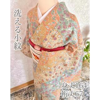しつけ糸付き新品♡日本製洗える袷小紋 道長取りに草花小紋 秋の装い