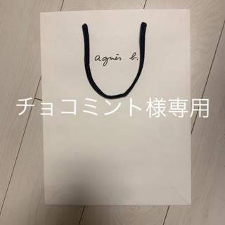 アニエスベー(agnes b.)のagnes b. ショッパー(ショップ袋)