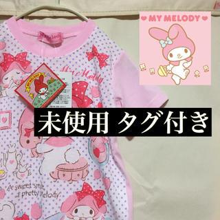 サンリオ - 新品 未使用  タグ付き Sanrio サンリオ  キッズTシャツ