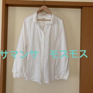 SM2 - サマンサ モスモス  綿100%ホワイトシャツ