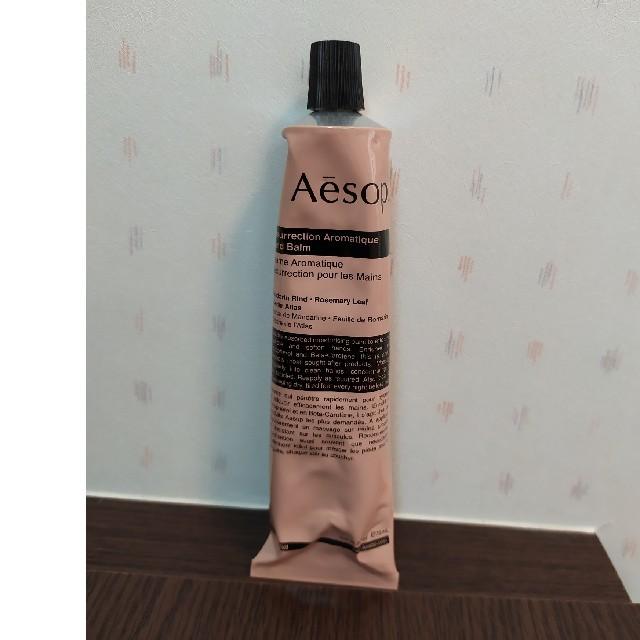 Aesop(イソップ)の新品・未使用 Aesop イソップ レスレクション ハンドバーム 75ml コスメ/美容のボディケア(ハンドクリーム)の商品写真