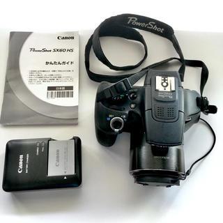 キヤノン(Canon)のキヤノン Canon powershot SX60 HS (コンパクトデジタルカメラ)