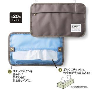 FELISSIMO - フェリシモ ボックスサイズティッシュの半分ポーチ マスクポーチ グレープ色 新品