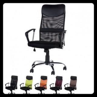 腰クッション付き ハイバック オフィスチェア(ロッキングチェア)