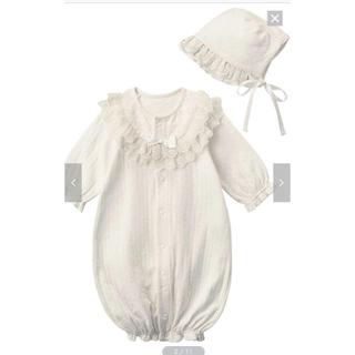 ベルメゾン(ベルメゾン)の帽子付き セレモニーツーウェイドレス ベビードレス 新生児 ロンパース(セレモニードレス/スーツ)