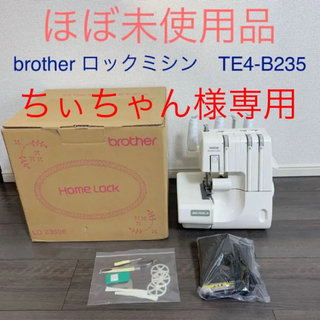 brother - brother ロックミシン TE4-B235