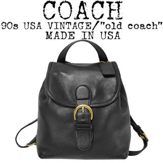 COACH - ★美品★COACH★オールドコーチ★90s★リュック★バックパック★USA製★黒