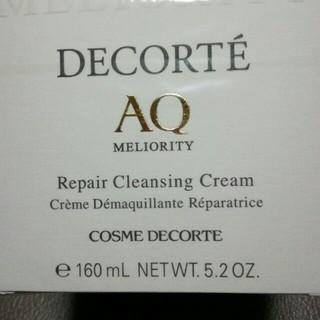 コスメデコルテ(COSME DECORTE)の新品 コスメデコルテ デコルテ AQ クレンジングクリーム コーセー(クレンジング/メイク落とし)