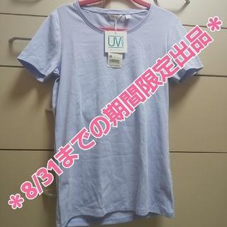 UNIQLO - ユニクロ プレミアムコットン クルーネックT 半袖Tシャツ レディース Mサイズ