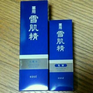 セッキセイ(雪肌精)の新品 雪肌精 化粧水 乳液 セット コーセー(化粧水/ローション)