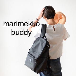 マリメッコ(marimekko)のmarimekko buddy バディ バックパック リュック メトロ(リュック/バックパック)