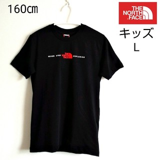 THE NORTH FACE - 【セール☆】ノースフェイス セントラルロゴT キッズL 160㎝ ★新品