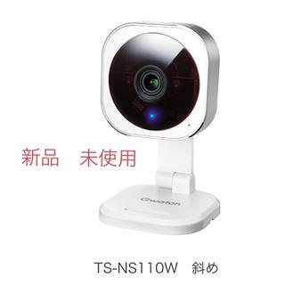 アイオーデータ(IODATA)のマグネット付台座 ネットワークカメラ「Qwatch(クウォッチ)」(防犯カメラ)