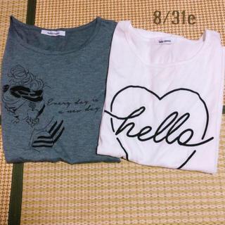 チュチュアンナ(tutuanna)の値下げ済み tutuanna チュチュアンナ Tシャツ 2枚セット☺︎(Tシャツ(半袖/袖なし))