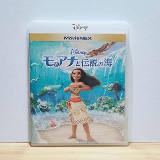 Disney - モアナと伝説の海 純正ケース