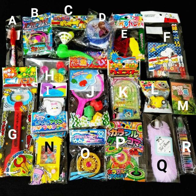 Disney(ディズニー)のおうち 縁日 ごっこ 射的 セット おもちゃ オマケ4点付き キッズ/ベビー/マタニティのおもちゃ(知育玩具)の商品写真