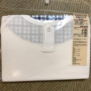 ムジルシリョウヒン(MUJI (無印良品))の無印良品 キッズ半袖パジャマ140〜150(パジャマ)