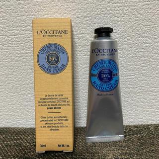 L'OCCITANE - L'OCCITANEハンドクリーム