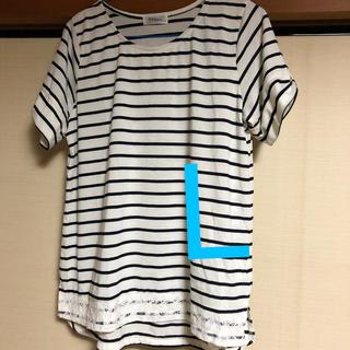 マックハウス(Mac-House)のマックハウス ボーダー×裾レース半袖T Lサイズ(Tシャツ(半袖/袖なし))