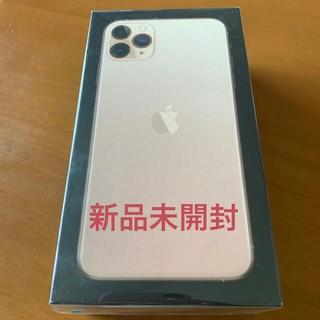 iPhone - iPhone 11 Pro Max SIMフリー 512 GB