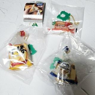 タカラトミー(Takara Tomy)のPASCO 超熟 ミニチュア スクイーズ ガチャ ガチャ(その他)