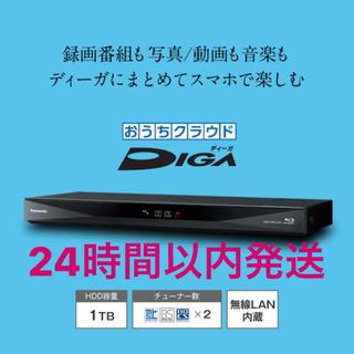 Panasonic - 【未開封】パナソニック ブルーレイディスクレコーダー DMR-BRW1060