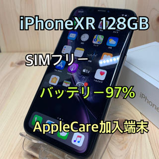 Apple - 【97%】【ケア加入】iPhone XR 128GB SIMフリー Black