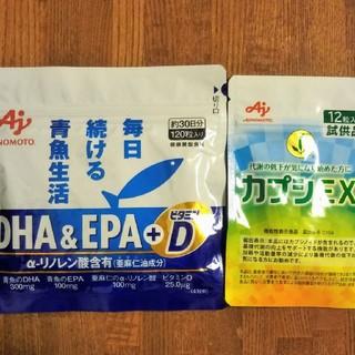 アジノモト(味の素)の味の素 DHA dha 試供品おまけつき(その他)