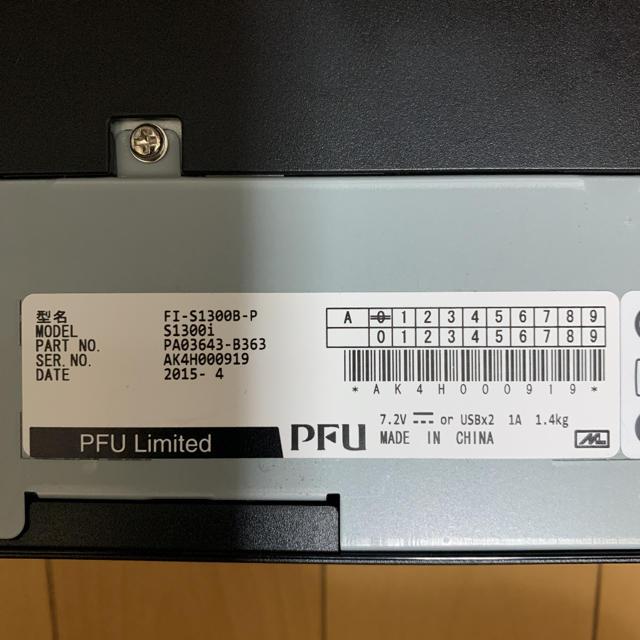 富士通(フジツウ)のスキャンスナップ s1300i 富士通 スマホ/家電/カメラのPC/タブレット(PC周辺機器)の商品写真