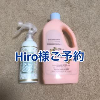 ジェラートピケ(gelato pique)のgelato pique洗剤&SABONミスト(洗剤/柔軟剤)
