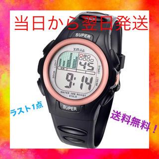 【送料無料!】デジタル腕時計/時計/メンズ/レディース/男女通用/学生/ジュニア(腕時計(デジタル))