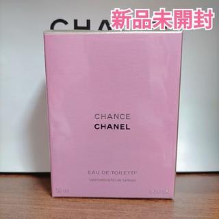 CHANEL - 新品未開封 シャネル チャンス オードゥトワレット 50ml 香水