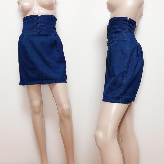 LIP SERVICE(リップサービス)のLIP SERVICE ハイウエスト コクーン スカート♡リエンダ DaTuRa レディースのスカート(ミニスカート)の商品写真