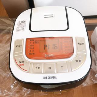アイリスオーヤマ - ✨アイリスオーヤマ炊飯器3合‼️新品✨