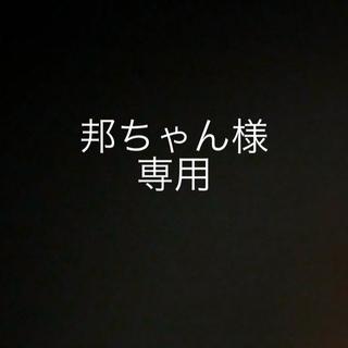 DEUXIEME CLASSE - dragon ドラゴンディフュージョン かご バッグ  8811
