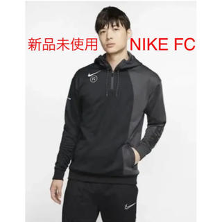 NIKE - 定価8000 NIKE FC フーディトップ