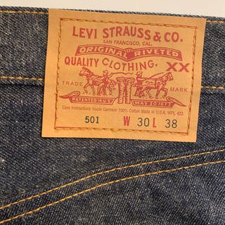 Levi's - Made in USA Levi's/501xx ビンテージ(B品)