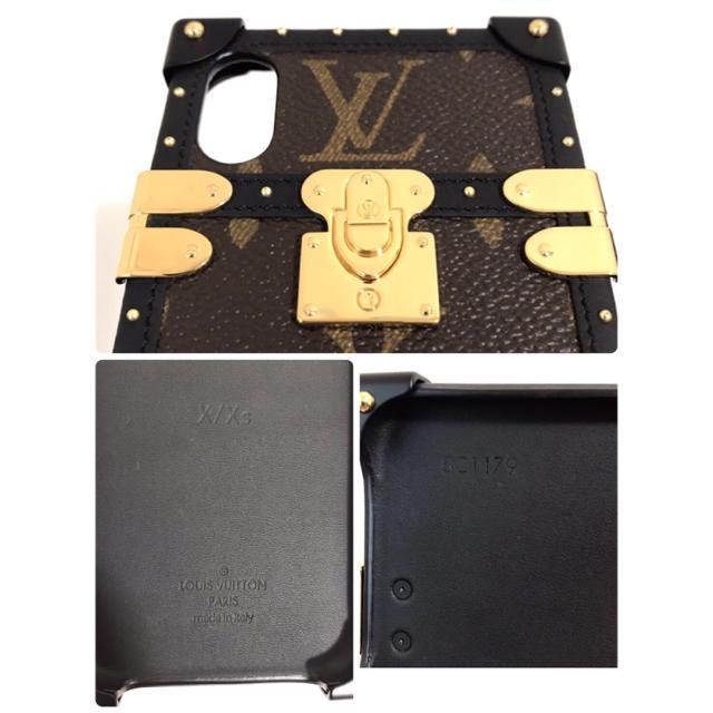 LOUIS VUITTON(ルイヴィトン)の【正規品】超美品✨ルイヴィトン アイ・トランク iPhone X & XS スマホ/家電/カメラのスマホアクセサリー(iPhoneケース)の商品写真