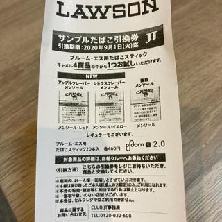サンプル たばこ 引換券 キャメル(その他)
