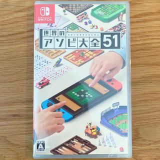 の switch 遊び 世界