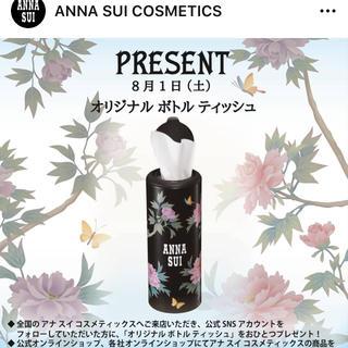 ANNA SUI - アナスイ  ANNA SUI ティッシ ノベルティ