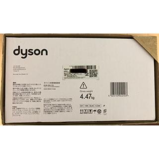 Dyson V8 Slim Fluffy+
